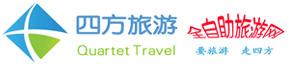 四方旅游网